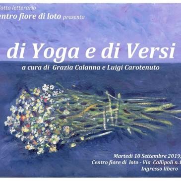 """10 settembre 2019 ore 19 – Salotto Letterario """"di Yoga e di Versi"""""""